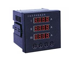 三交流电流电压组合多功能数显表
