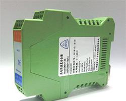 一体化温度变送器GW300